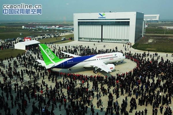 中国商飞召开C919飞机项目行政指挥系统专题会