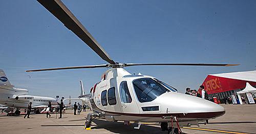 ABACE2015直升飞机教育会议内容增加