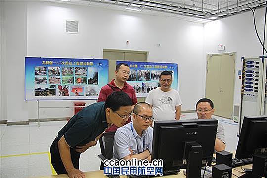 贵州空管技术保障部开展雷雨季节设备保障检查