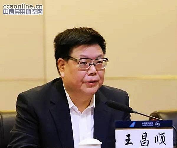 中国航协立足新起点建设一流社会组织 王昌顺当选理事长