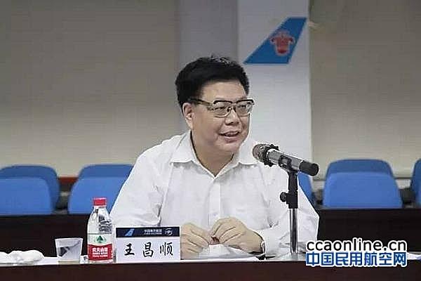 南航集团总经理王昌顺带队调研营销委