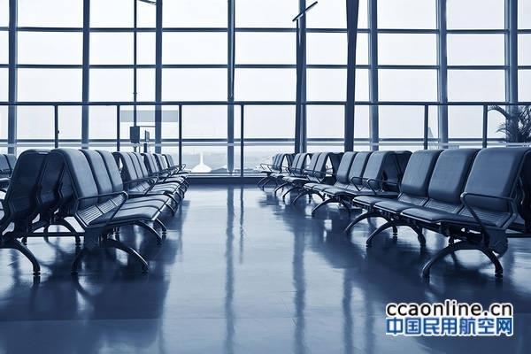 长春龙嘉机场T2航站楼旅客座椅采购招标公告