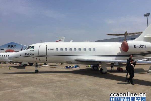 达索猎鹰2000EX公务机参展ABACE2016