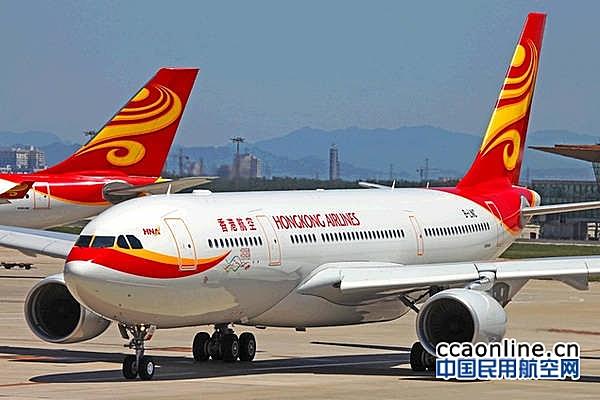 因拖欠停机费,香港航空7架闲置飞机被香港机管局扣留