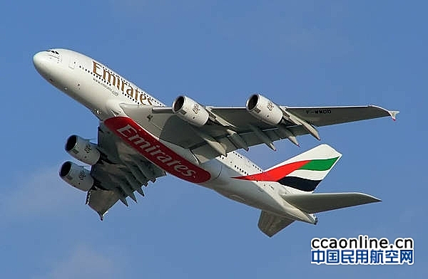 民航华东管理局行政约见阿联酋航空