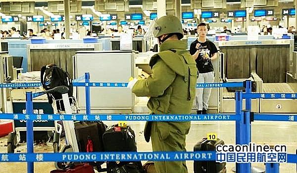 民航华东局协调浦东机场做好运行保障工作