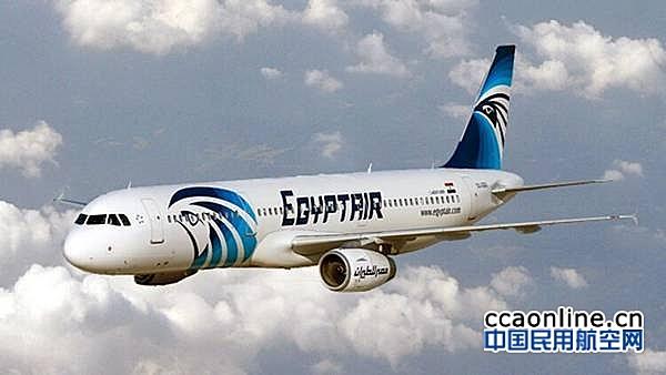 开罗飞北京埃航客机受炸弹威胁,机上人员已撤离