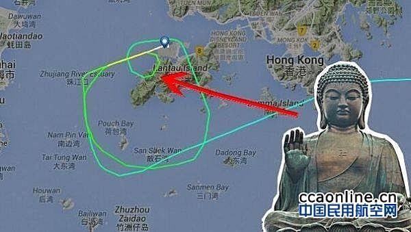 深航客机香港复飞时低于最低安全高度