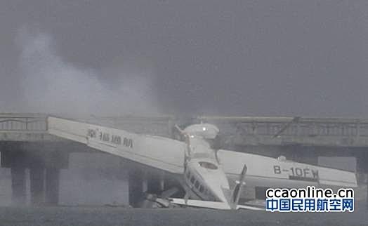 幸福通航赛斯纳水上飞机试飞时撞桥,5人遇难