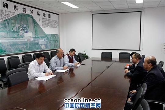 阿勒泰机场接受民航新疆空管局慰问