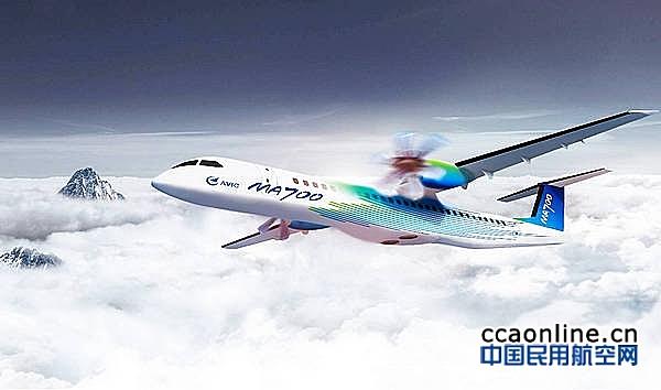 新舟700:承载陕西航空人的希望