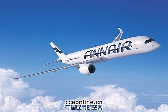 芬兰航空增购8架空客A350XWB宽体飞机
