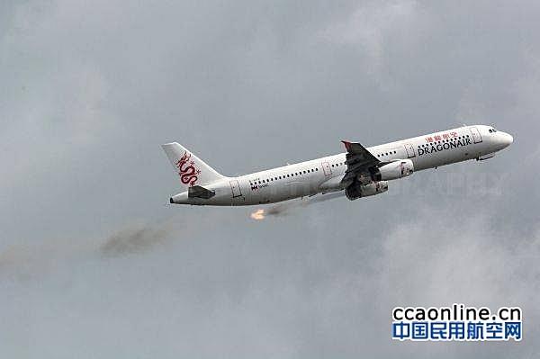 港龙客机发动机半空喷火,航班安全折返