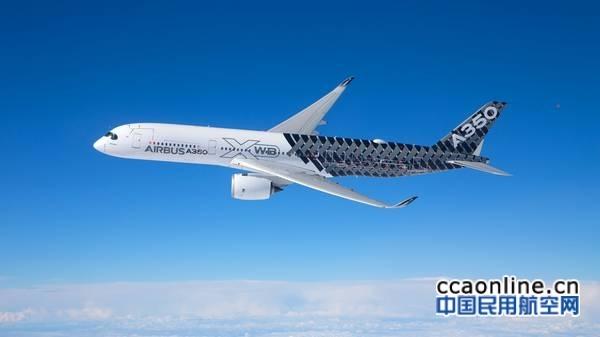 空客将参加2017北京航展与中国航空业深化合作