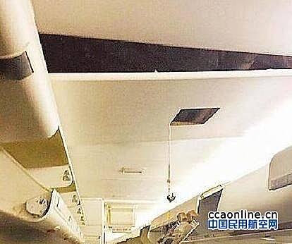 长荣客机重着陆致机舱天花板崩落,飞行员遭停飞