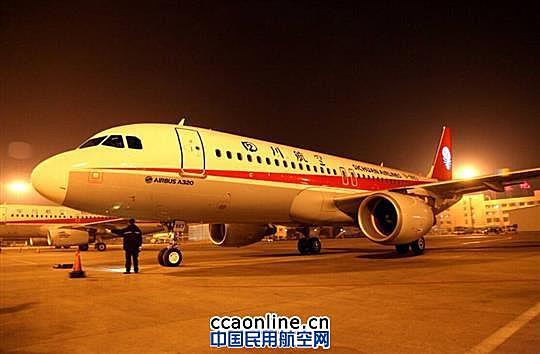 川航2014年引进最后一架A320飞抵双流机场