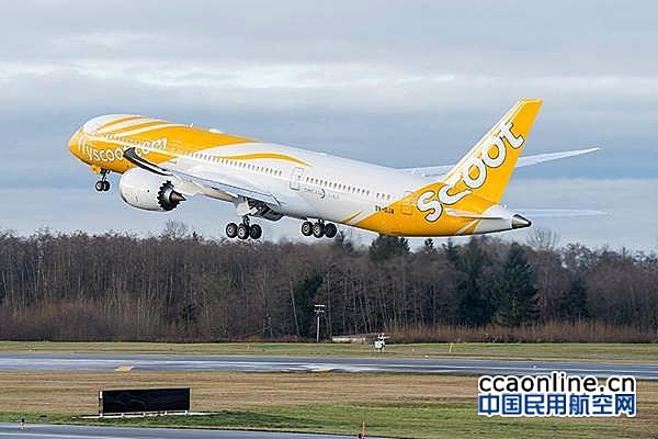 天津新增12例境外输入病例 来自酷航新加坡—天津首个复航航班