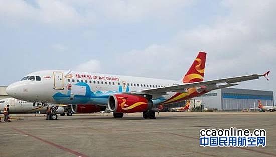 桂林航空客机右发空中停车,取消后续航班