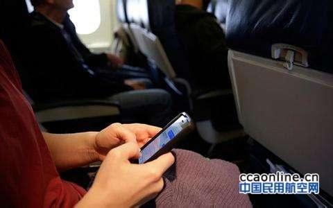 谣传:新《民航法》禁止使用手机,违者罚款5万!