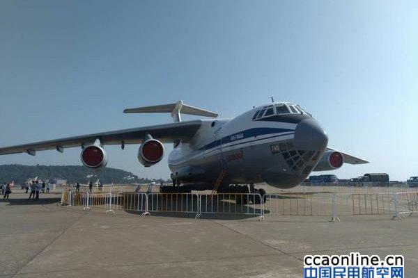 伊尔76运输机参加静态展示