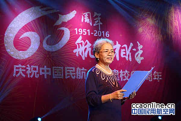 中国民航大学庆祝建校65周年校友返校系列活动侧记