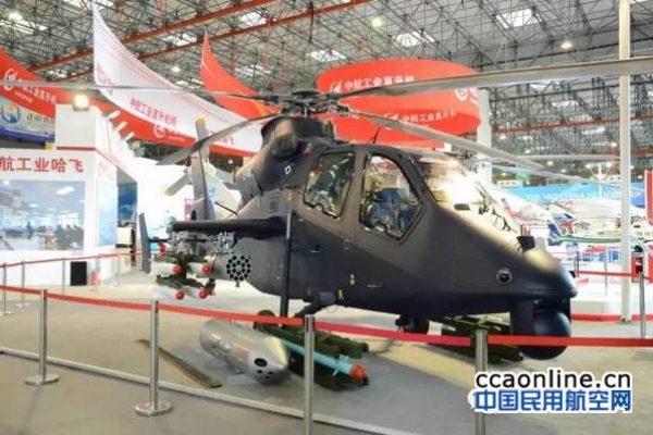 珠海航展倒计时,哈飞直19E直升机运抵珠海