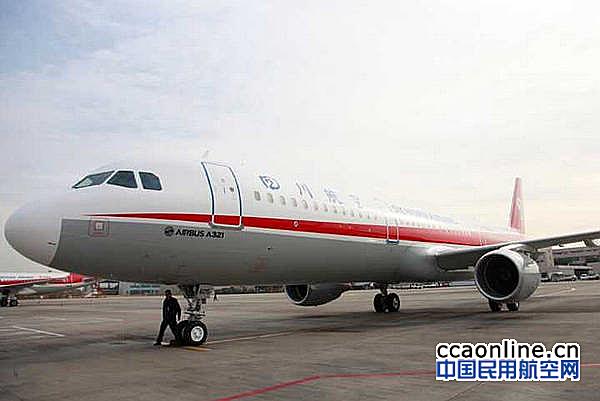 川航引进两架空客A321,机队已达112架