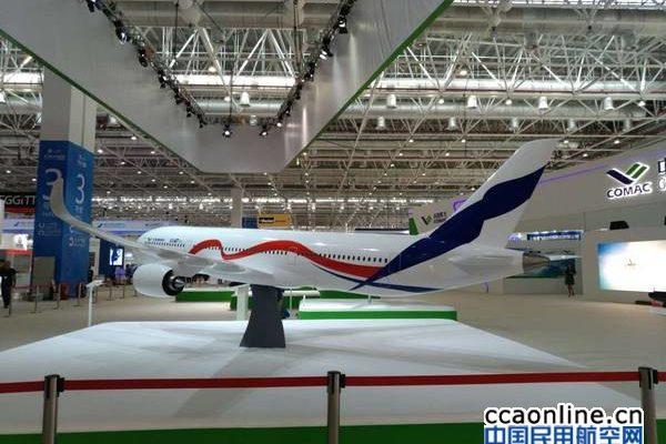 中国商飞参加第十一届珠海航展