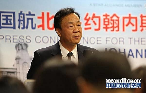中航集团任命徐传钰为山航集团董事长、总裁