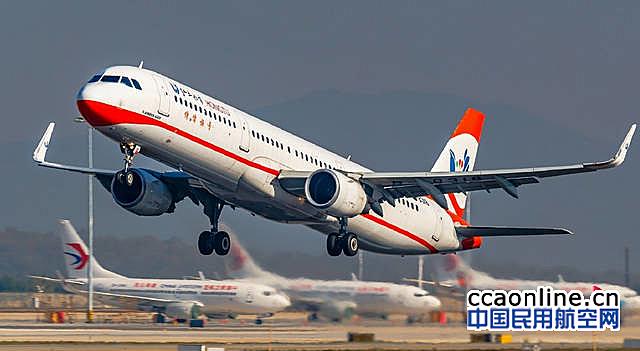 旅客举报同机男子发布爆炸信息,红土航空返航排查