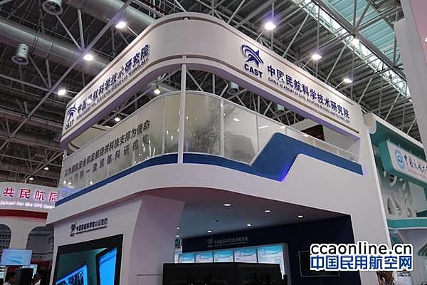 展台掠影,参加第十一届珠海航展的公司(二)