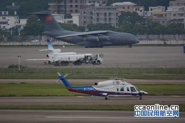 直升机在机坪