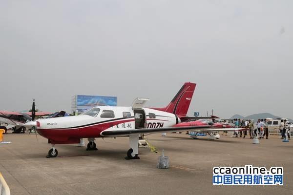 瀚星通航携多架飞机参加静态展示