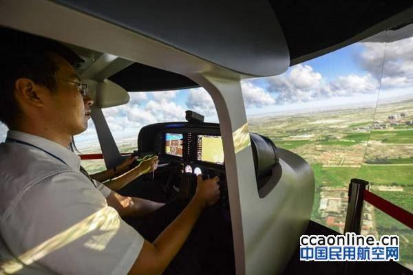 第十一届珠海航展飞行表演精彩图集