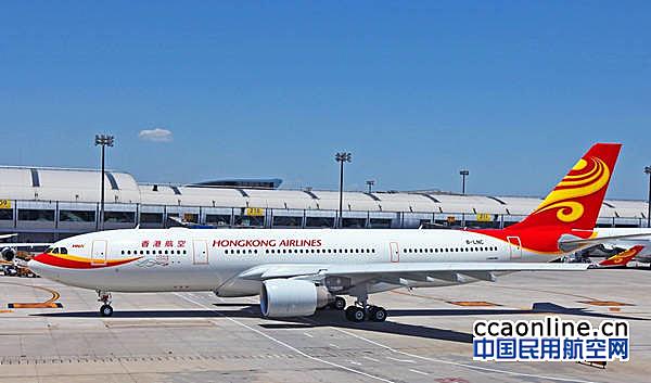 香港航空将恢复大阪服务,每周增加一班飞往东京