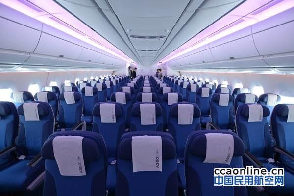 新时代飞机,A350客舱、驾驶舱展示