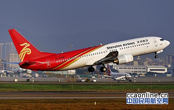 深圳航空因带工具起飞导致飞机受损受中南局处罚