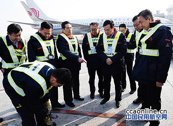 中航油集团董事长周强检查首都机场供油安全工作