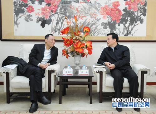 中国航油集团董事长周强会见中航集团董事长蔡剑江