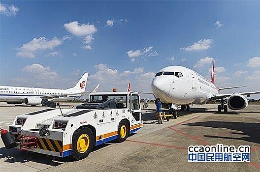 南通机场新建航站楼消防安全评估招标公告