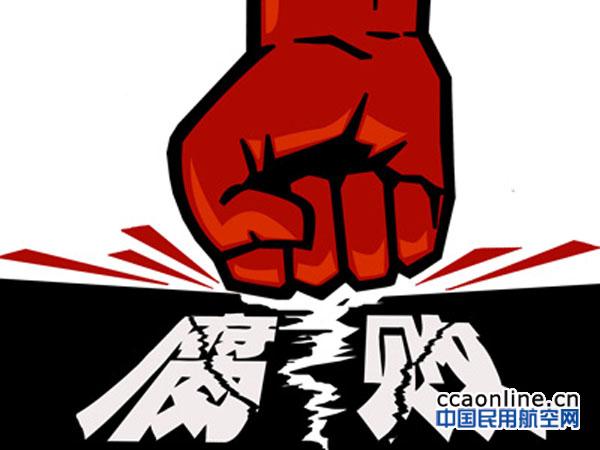 浙江机场集团有限公司副总经理金谷接受组织审查