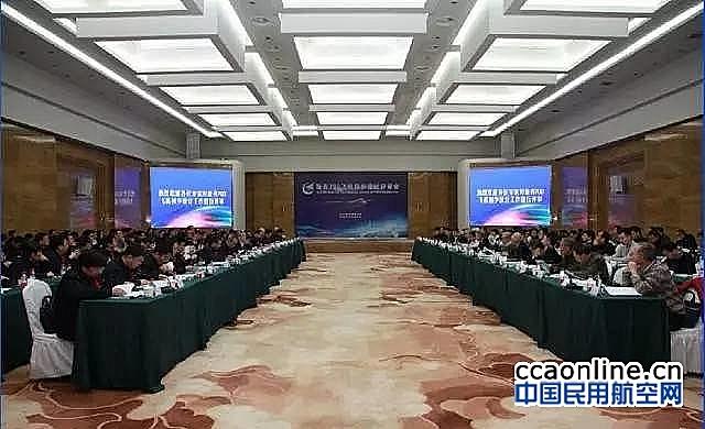 中航工业西飞新舟700飞机通过初步设计评审