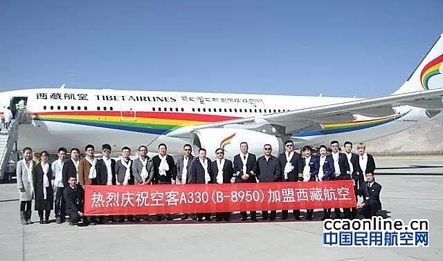 西藏航空解决飞机在高原过夜后发动机难启动的难题