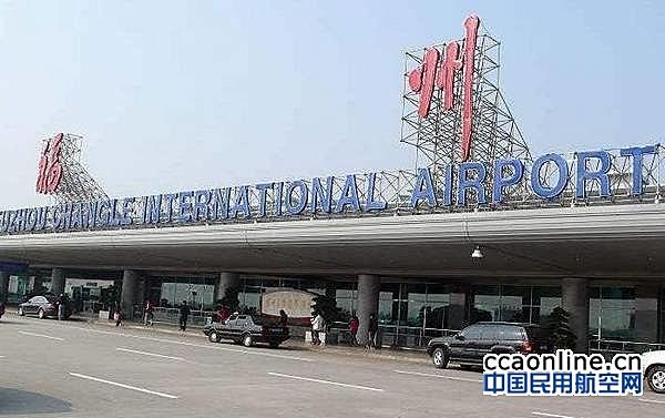 """福州长乐机场奔向""""双跑道双航站楼""""时代"""