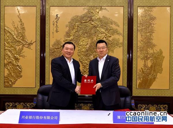 厦航总经理赵东与兴业银行行长陶以平代表双方签订战略合作协议 贺晟 摄