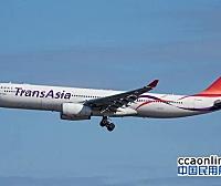 复兴航空11架飞机欲卖3亿美元,业内人士表示很难
