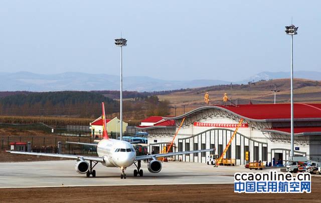 鸡西机场圆满完成春运保障工作