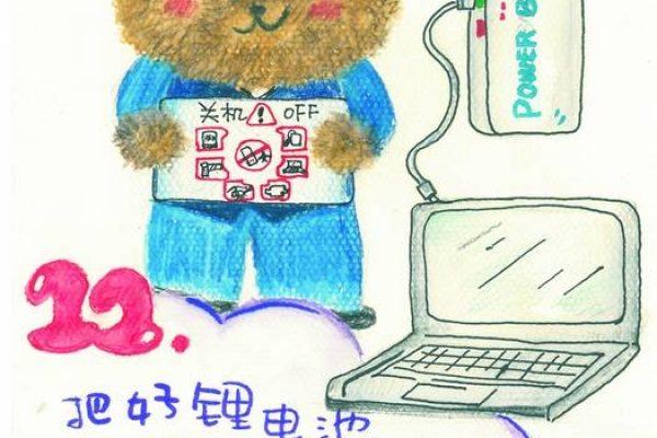 厦航乘务创新形式,Q萌小熊巧说客舱安全