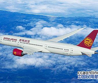 吉祥航空发布关于近期台湾地区航线的退改说明