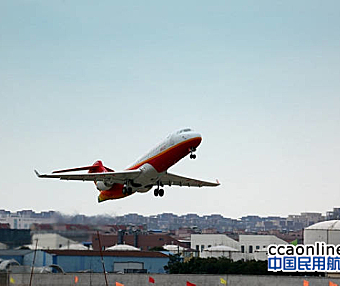 多维度推进中国支线航空发展